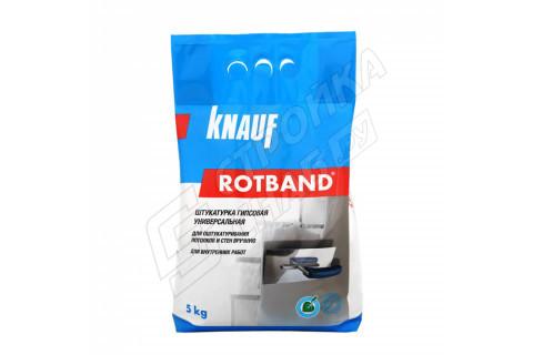 Ротбанд (гипсовая штукатурка) Кнауф 5 кг