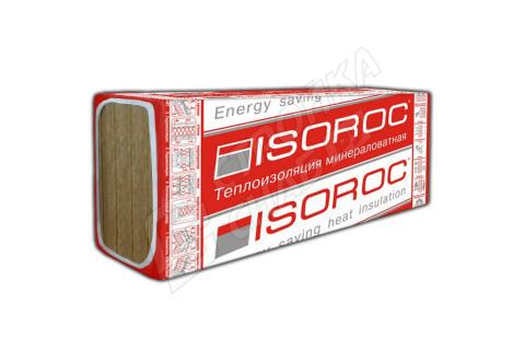 Утеплитель Базальтовая вата Isoroc (Изорок) Ультралайт 1200 * 600 * 50 мм